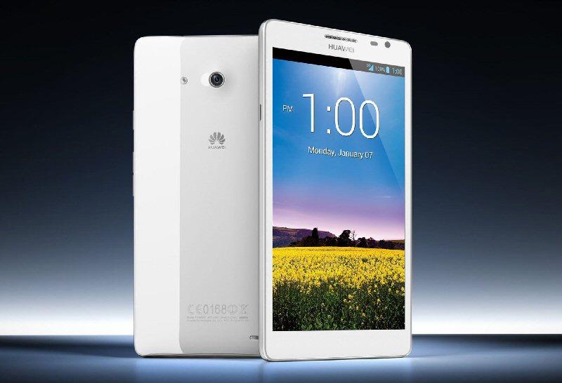 Már itt a Huawei Ascend Mate - Hatalmas külső, még nagyobb belső