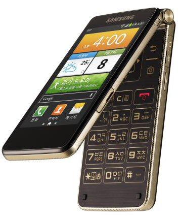 Hamarosan itt a Samsung Galaxy Golden